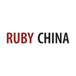 T社 RubyConf China 卫衣定制 展示 T-Show