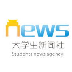 T社 厦门大学嘉庚学院 大学生新闻社 展示 T-Show