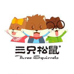 T社  三只松鼠 5周年庆T恤定制 展示 T-Show