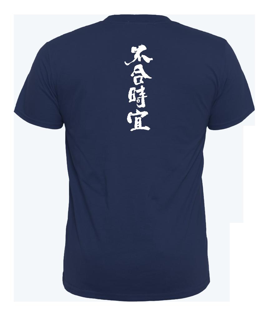 定制短袖t恤多少钱?如何计算订做T恤衫的价格?