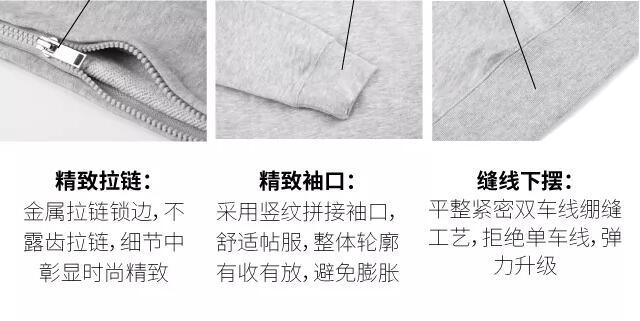 连帽卫衣定制 企业团体秋冬文化衫定制首选!