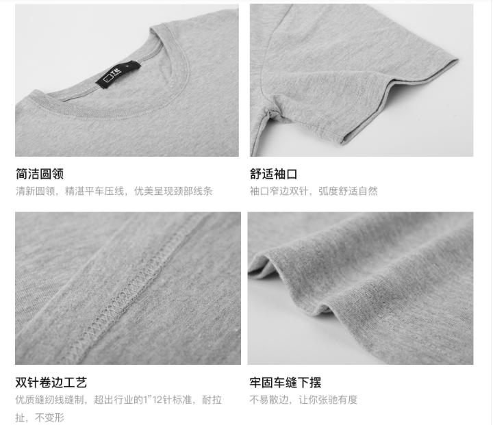 定制文化衫如何提前确认文化衫质量?