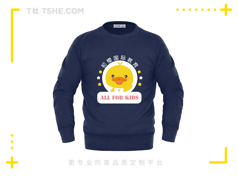 企业文化衫秋冬服装