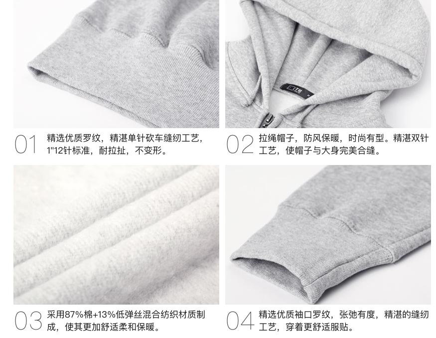 外套班服的款式类型与优缺点