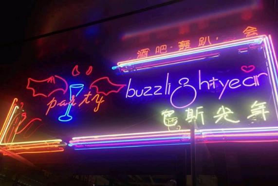 北京团建适合去的地方汇总