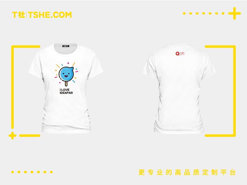 """""""点趴""""企业个性卡通文化衫图案设计"""